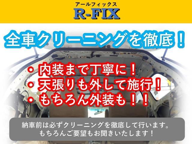 ココアXスペシャル 28000キロ 禁煙車 キーレス(8枚目)