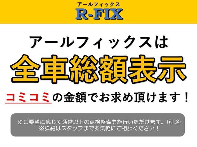 ココアXスペシャル 28000キロ 禁煙車 キーレス(18枚目)