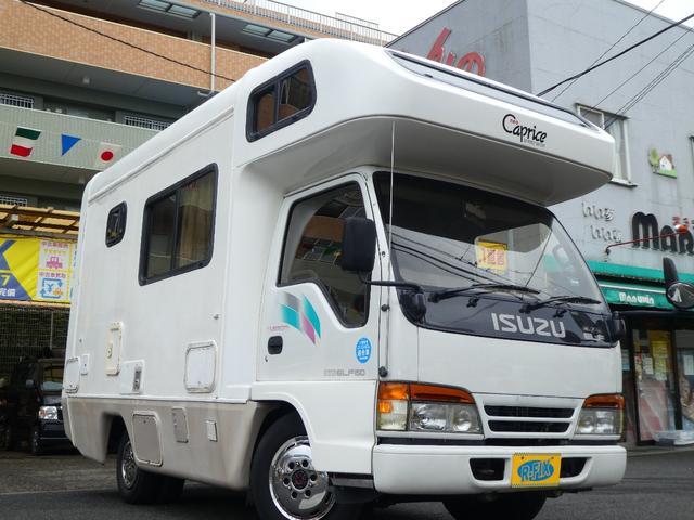 「その他」「エルフトラック」「トラック」「神奈川県」の中古車3