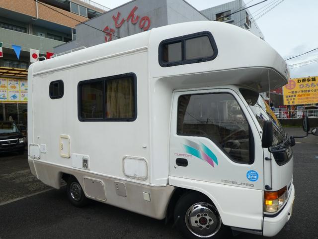 「その他」「エルフトラック」「トラック」「神奈川県」の中古車20
