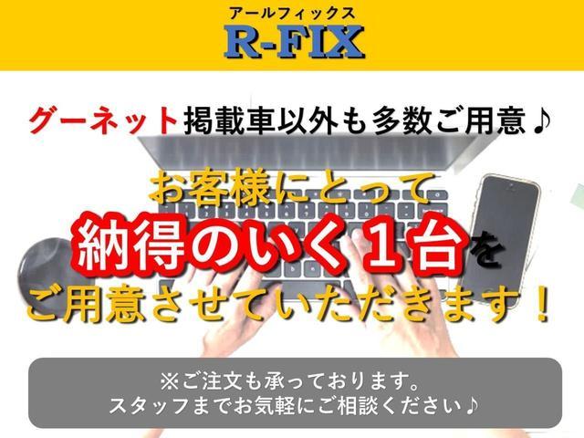 PA 76500キロ オートギアシフト LEDヘッドライト HDDナビ Bluetooth CD DVD 両側スライドドア フルフラット 室内清掃済み 外装磨き済み(39枚目)