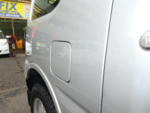 XG 走行86000キロ代 ターボ 4WD キーレス KENWOOD音楽再生プレイヤー パワーウィンドウ ドアバイザー 点検整備渡し 室内清掃済み 外装磨き済み(23枚目)