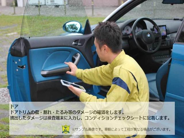 XG 走行86000キロ代 ターボ 4WD キーレス KENWOOD音楽再生プレイヤー パワーウィンドウ ドアバイザー 点検整備渡し 室内清掃済み 外装磨き済み(46枚目)