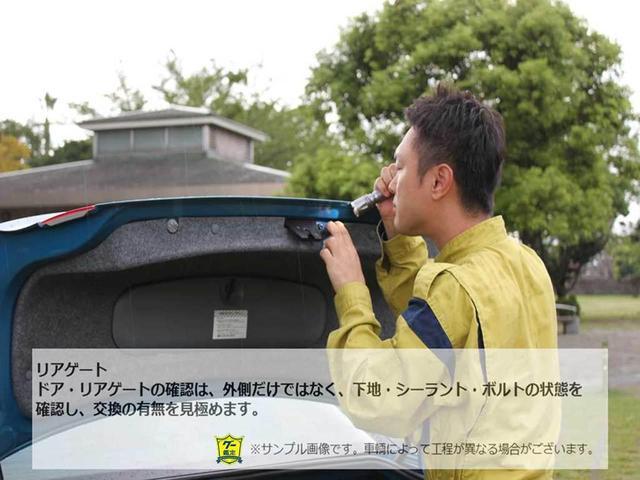 XG 走行86000キロ代 ターボ 4WD キーレス KENWOOD音楽再生プレイヤー パワーウィンドウ ドアバイザー 点検整備渡し 室内清掃済み 外装磨き済み(48枚目)