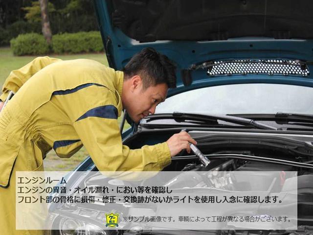 ワイルドウインド タービンリビルト交換済み ターボ 電子式切り替え4WD ナビ 地デジ キーレス ETC 電動格納ミラー 内装清掃済み 外装磨き施工済み 保証付き(46枚目)