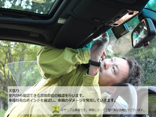 ワイルドウインド タービンリビルト交換済み ターボ 電子式切り替え4WD ナビ 地デジ キーレス ETC 電動格納ミラー 内装清掃済み 外装磨き施工済み 保証付き(47枚目)