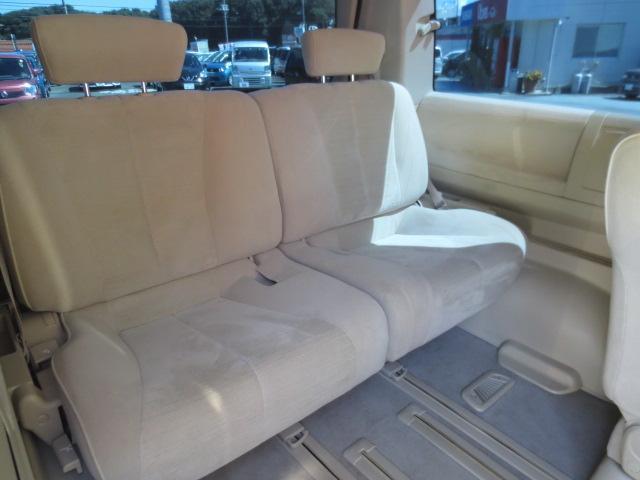 日産 エルグランド 350X