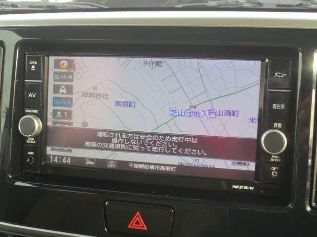 660 ハイウェイスターX アラウンドビューモニター装備(10枚目)