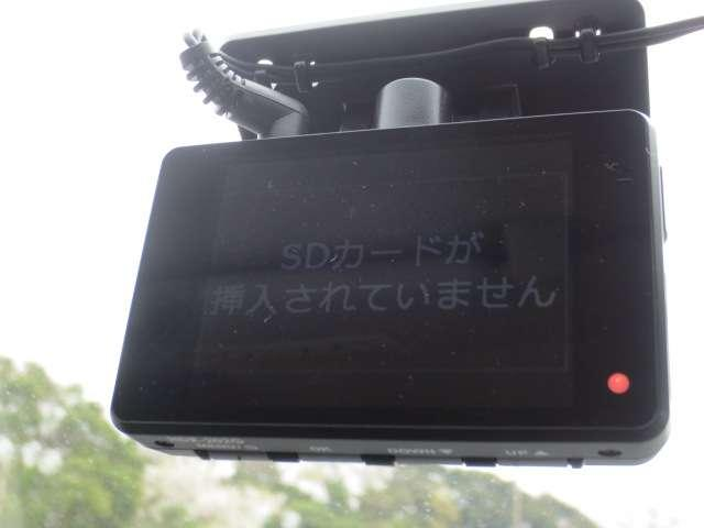 660 X Vセレクション アラウンドビューモニター装備(18枚目)