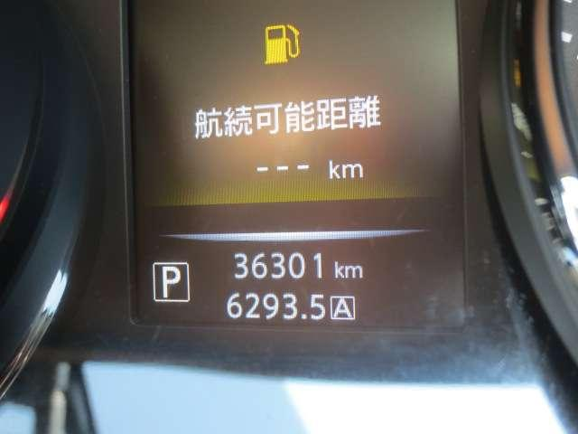 2.0 20Xtt エマージェンシーブレーキパッケージ 3列車 4WD(17枚目)