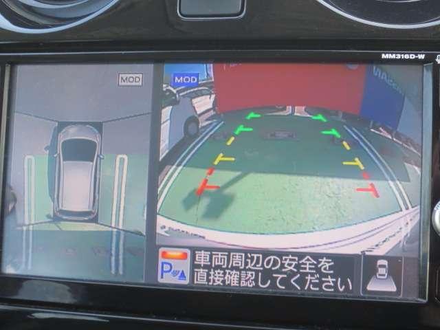 1.2 e-POWER メダリスト 衝突被害軽減ブレーキ(11枚目)