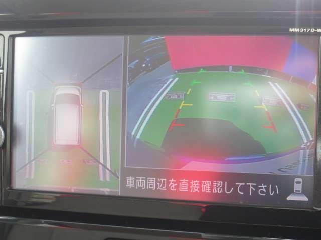 660 X アラウンドビューモニター装備(11枚目)