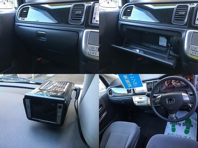 ホンダ ステップワゴン スパーダS HDDナビ パワースライド Bカメラ LED室内