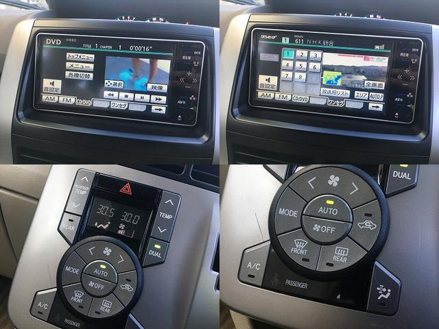 トヨタ ノア X スマートED 両側パワスラ HDDナビ Bカメラ