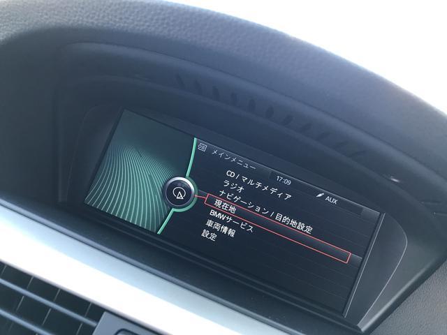 ★ 1オーナー★純正ナビ★Bカメラ★ETC★キーレス★パワーシート★BMW320入荷しました!!