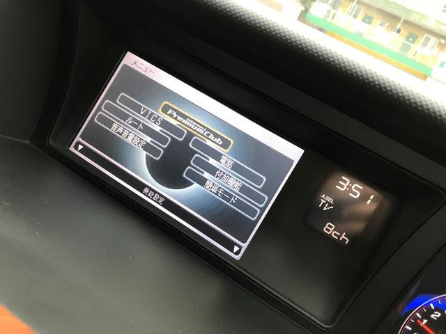 「ホンダ」「エリシオンプレステージ」「ミニバン・ワンボックス」「神奈川県」の中古車32