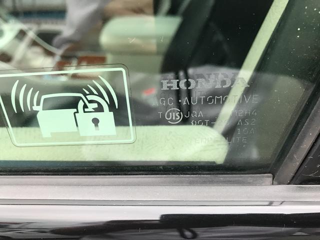 「ホンダ」「エリシオンプレステージ」「ミニバン・ワンボックス」「神奈川県」の中古車70