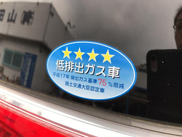 「ホンダ」「エリシオンプレステージ」「ミニバン・ワンボックス」「神奈川県」の中古車74