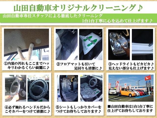 L CD再生 盗難防止装置 保証書・取説有 ABS(11枚目)