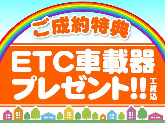 「日産」「AD-MAXバン」「ステーションワゴン」「神奈川県」の中古車2