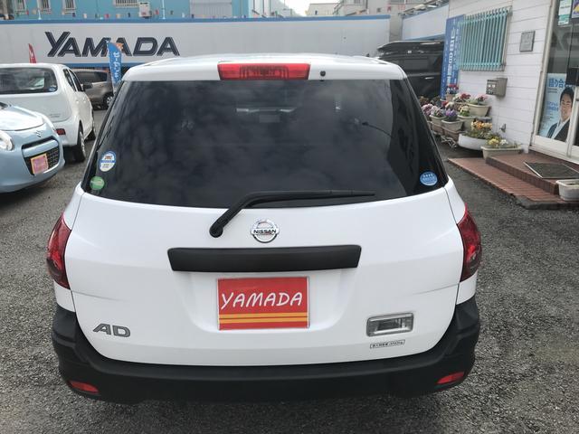 「日産」「AD-MAXバン」「ステーションワゴン」「神奈川県」の中古車7