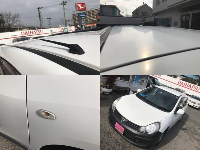 「日産」「AD-MAXバン」「ステーションワゴン」「神奈川県」の中古車19