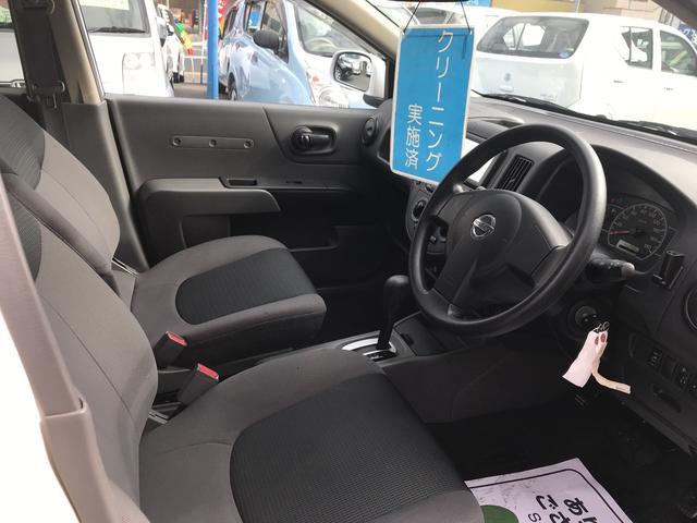 「日産」「AD-MAXバン」「ステーションワゴン」「神奈川県」の中古車35