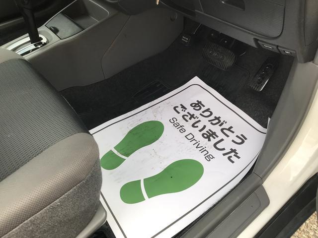 「日産」「AD-MAXバン」「ステーションワゴン」「神奈川県」の中古車71