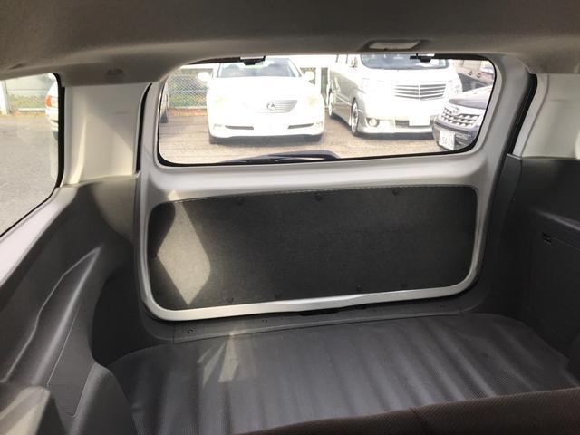 「日産」「AD-MAXバン」「ステーションワゴン」「神奈川県」の中古車78