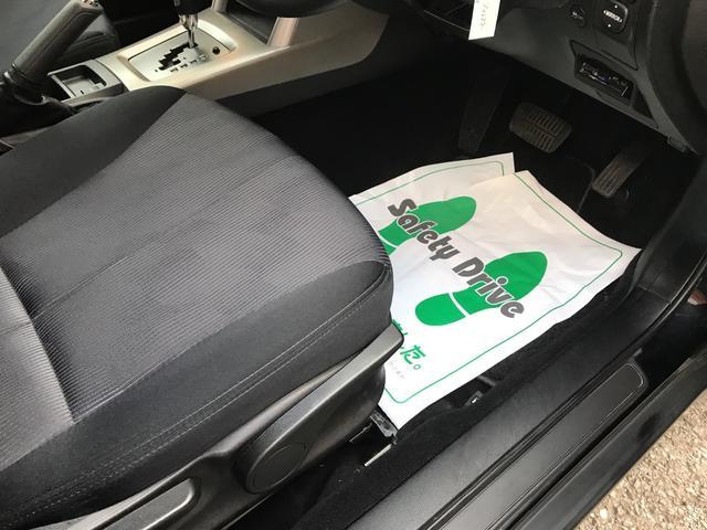 「スバル」「フォレスター」「SUV・クロカン」「神奈川県」の中古車37