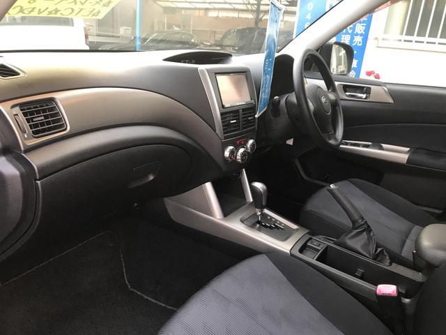 「スバル」「フォレスター」「SUV・クロカン」「神奈川県」の中古車43