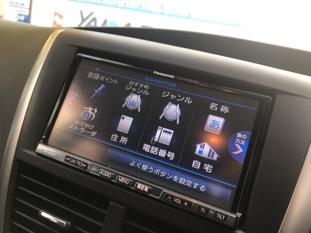 「スバル」「フォレスター」「SUV・クロカン」「神奈川県」の中古車61