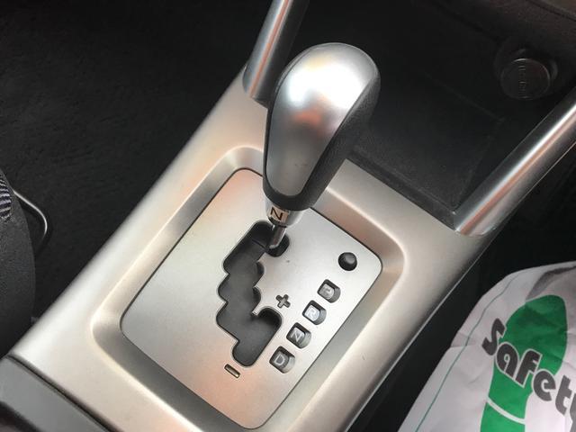 「スバル」「フォレスター」「SUV・クロカン」「神奈川県」の中古車64
