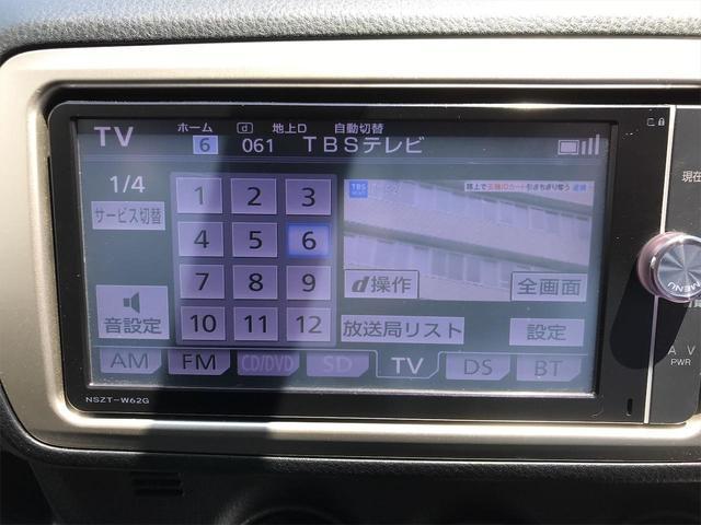 ワンセグよりも格段にランクアップしたテレビです★鮮明な画像をお届け!