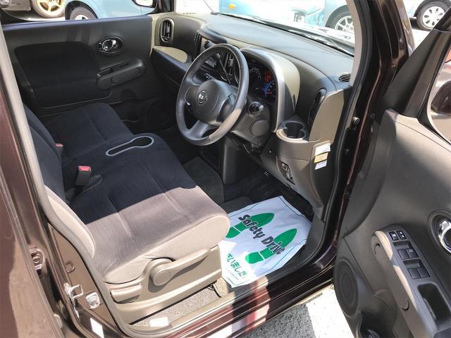 まずはご連絡ください。お車の詳しい内容をお伝えさせていただきます。