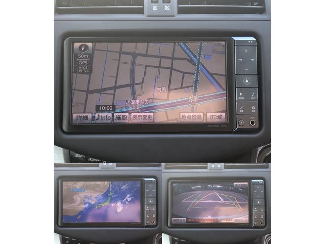 240S Sパッケージ HDDフルセグETCクルコンHID(14枚目)