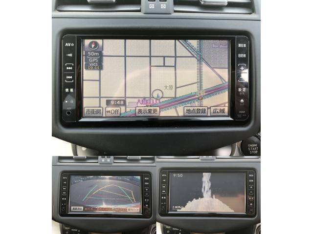 240S Gパッケージ HDD1セグBカメETCクルコン(14枚目)