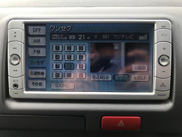 ワンオ-ナ-/純正ナビ/ワンセグTV/ETC/車検整備付(16枚目)