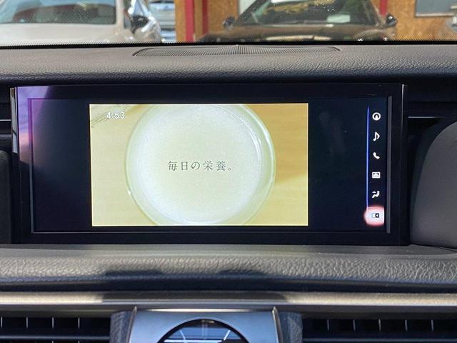 IS200t Fスポーツ ユーザー買取車/黒ハーフレザーシート/サンルーフ/三眼フルLEDヘッドライト/純正メモリーナビ/フルセグ/Bカメラ/BT対応/ETC2.0/衝突被害軽減システム/シートヒーター/車検整備付き(41枚目)