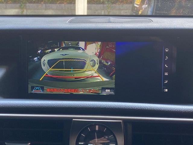 IS200t Fスポーツ ユーザー買取車/黒ハーフレザーシート/サンルーフ/三眼フルLEDヘッドライト/純正メモリーナビ/フルセグ/Bカメラ/BT対応/ETC2.0/衝突被害軽減システム/シートヒーター/車検整備付き(43枚目)