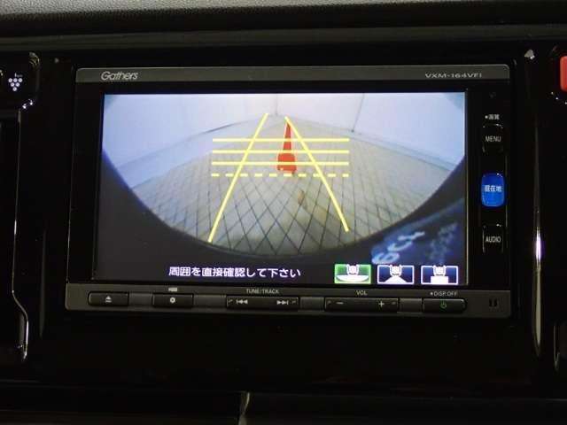 G・ターボパッケージ 認定中古車 メモリーナビ フルセグTV リヤカメラ スマートキー ワンオーナー車 ETC ディスチャージドランプ オートライト 横滑り防止装置 盗難防止装置(6枚目)