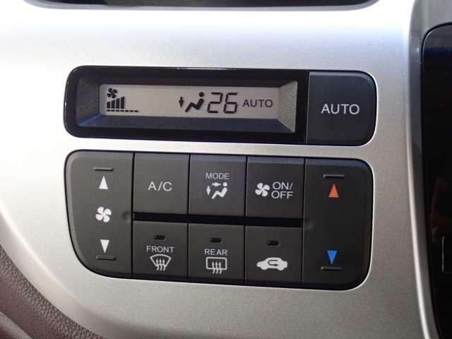 G・ターボパッケージ 認定中古車 メモリーナビ フルセグTV リヤカメラ スマートキー ワンオーナー車 ETC ディスチャージドランプ オートライト 横滑り防止装置 盗難防止装置(9枚目)