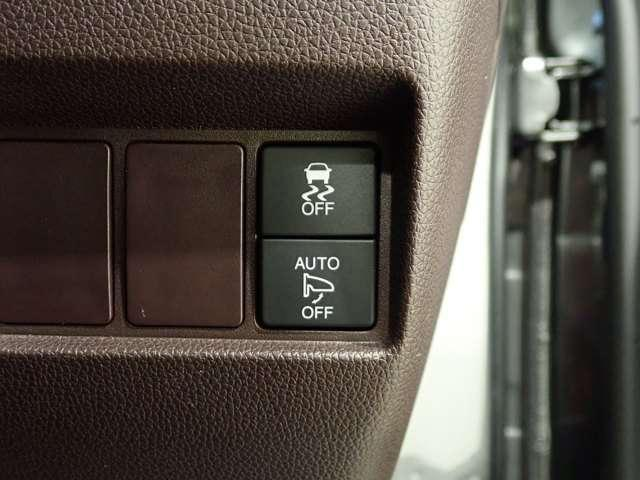 G・ターボパッケージ 認定中古車 メモリーナビ フルセグTV リヤカメラ スマートキー ワンオーナー車 ETC ディスチャージドランプ オートライト 横滑り防止装置 盗難防止装置(13枚目)