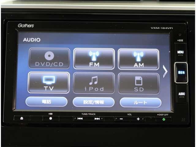 13G・L ホンダセンシング 2年保証付 衝突被害軽減ブレーキ クルーズコントロール メモリーナビ Bカメラ フルセグTV USB入力端子 LEDヘッドライト ETC スマートキー ワンオーナー車(5枚目)