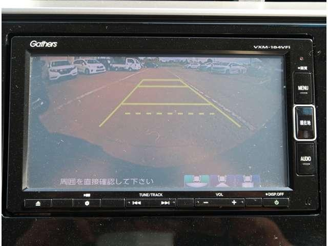 13G・L ホンダセンシング 2年保証付 衝突被害軽減ブレーキ クルーズコントロール メモリーナビ Bカメラ フルセグTV USB入力端子 LEDヘッドライト ETC スマートキー ワンオーナー車(6枚目)