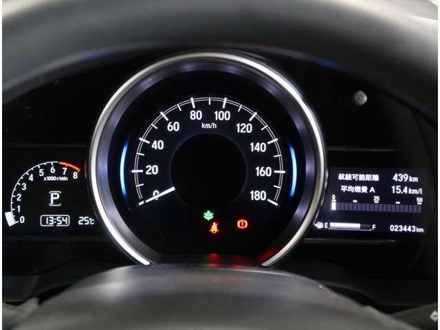 13G・L ホンダセンシング 2年保証付 衝突被害軽減ブレーキ クルーズコントロール メモリーナビ Bカメラ フルセグTV USB入力端子 LEDヘッドライト ETC スマートキー ワンオーナー車(8枚目)
