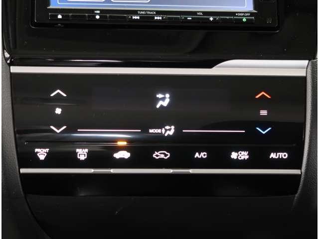 13G・L ホンダセンシング 2年保証付 衝突被害軽減ブレーキ クルーズコントロール メモリーナビ Bカメラ フルセグTV USB入力端子 LEDヘッドライト ETC スマートキー ワンオーナー車(9枚目)