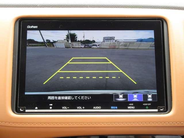 ハイブリッドZ・ホンダセンシング 2年保証付 衝突被害軽減ブレーキ サイド&カーテンエアバッグ ドライブレコーダー ワンオーナー メモリーナビ フルセグTV バックカメラ シートヒーター 純正アルミホイール LEDヘッドライト(6枚目)
