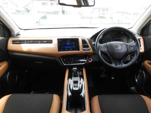 ハイブリッドZ・ホンダセンシング 2年保証付 衝突被害軽減ブレーキ サイド&カーテンエアバッグ ドライブレコーダー ワンオーナー メモリーナビ フルセグTV バックカメラ シートヒーター 純正アルミホイール LEDヘッドライト(7枚目)