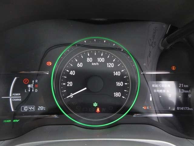 ハイブリッドZ・ホンダセンシング 2年保証付 衝突被害軽減ブレーキ サイド&カーテンエアバッグ ドライブレコーダー ワンオーナー メモリーナビ フルセグTV バックカメラ シートヒーター 純正アルミホイール LEDヘッドライト(8枚目)